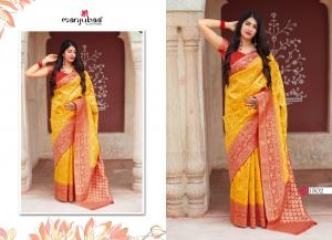 Manjubaa Clothing Mangalya Silk 1802 Price - 1545