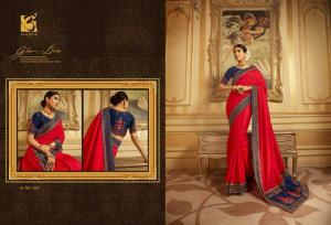Aloukik Saree Grandiose 227 Price - 2520