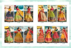 Royal Virasat Lehenga 901-913 Price - 71550