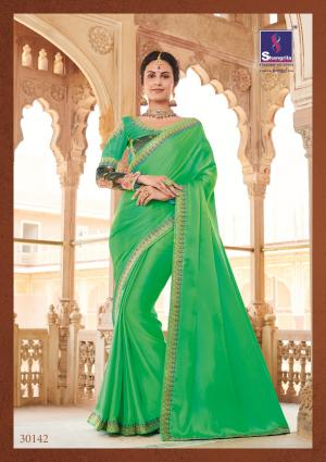Shangrila Saree Blossoms 30142 Price - 1395