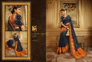 Aloukik Saree Grandiose 217 Price - 2520