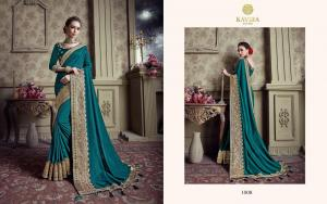 Kavira Saree 1008 Price - 1225