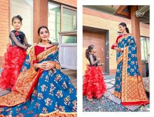 Saroj Saree Rajkanya 460002 Price - 1195