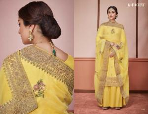 Kimora Fashion Heer Amber 1304 Price - 2435