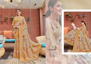 Shakunt Saree Furious 10312 Price - 1851