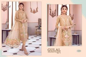 Shree Fabs Gulaal Embroidered Collection 2155 Price - 1499