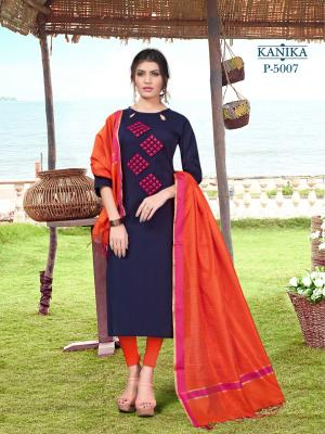 Kanika Rangoon 5007 Price - 525