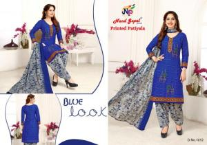 Nand Gopal Printed Patiyala 1012 Price - 258