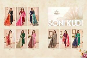 Samaira Fashion SoniKudi 801-809 Price - 9450