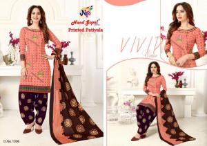 Nand Gopal Printed Patiyala 1006 Price - 258