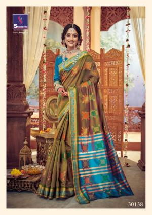 Shangrila Saree Arisha Silk 30138 Price - 795