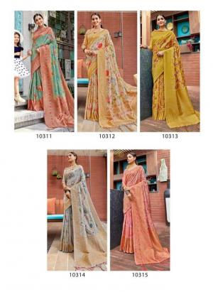 Shakunt Saree Furious 10311-10315 Price - 9255