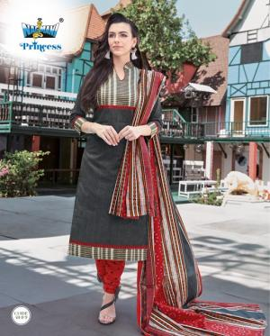 Nagmani Princess 4009 Price - 290