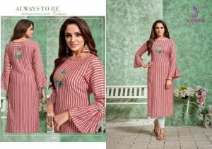 Poonam Designer Strip 1002 Price - 450