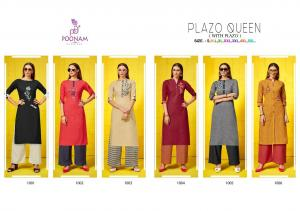 Poonam Designer Plazzo Queen 1001-1006 Price - 3894