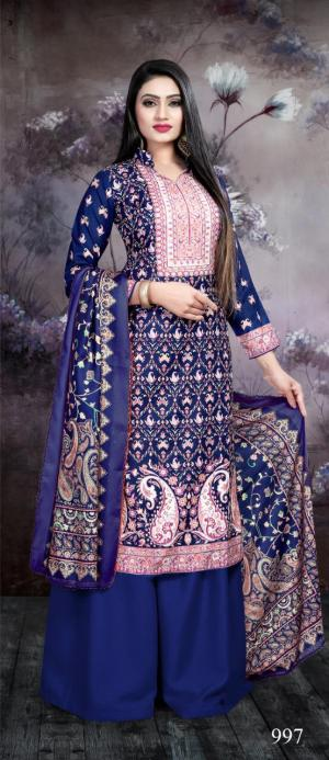 Bipson Kashmiri Queen 997 Price - 895