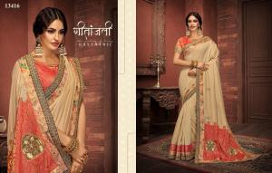 Mahotsav Saree Tishya 13416 Price - 2025