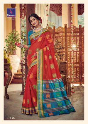Shangrila Saree Arisha Silk 30136 Price - 795
