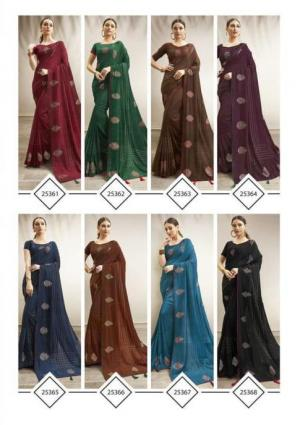 Triveni Saree Vanitha 25361-25368 Price - 5288