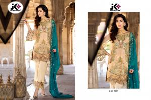 JK Guzarish 1001 Price - 1199