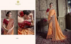 Kavira Saree 1005 Price - 1225