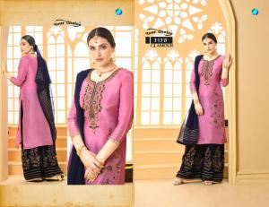 Your Choice Glamour 3138 Price - 1695
