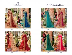 Kalista Fashion Khwaab 6977-6984 Price - 21960