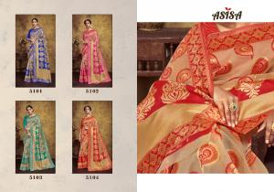 Asisa Saree Cherish 5101-5104 Price - 5400