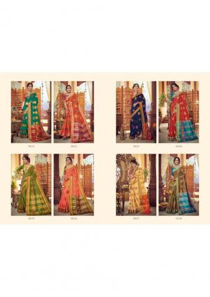 Shangrila Saree Arisha Silk 30131-30138 Price - 6360