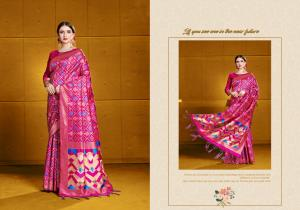 Yadu Nandan Fashion Tamara Silk 2006 Price - 900