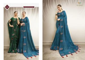 Triveni Saree Vanitha 25367 Price - 761