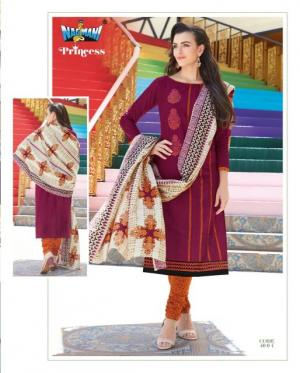 Nagmani Princess 4004 Price - 290