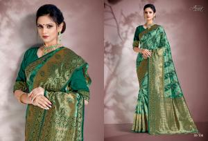 Aura Saree Reva 708 Price - 925