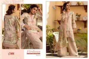 Shree Fabs Firdous Exclusive Collection 6171 Price - 899