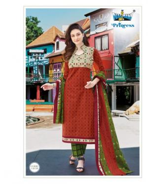 Nagmani Princess 4010 Price - 290
