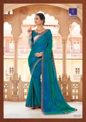 Shangrila Saree Blossoms 30147 Price - 1395
