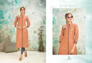 Sweety Fashion Flute 1002 Price - 805