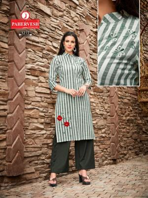 Pahervesh Chahat 1215 Price - 699