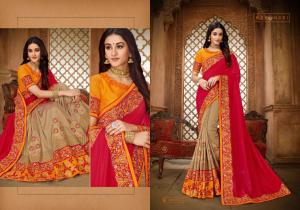 Manohari Roohi 666 Price - 1699