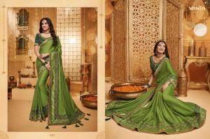 Vanya Saree 2313 Price - 2305