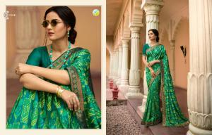 Vinay Fashion Sheesha Starwalk 21936 Price - 1095