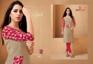 Tunic House Nour 9004 Price - 350