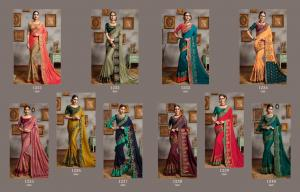 Kessi Fabric Soundarya 1231-1240 Price - 13990