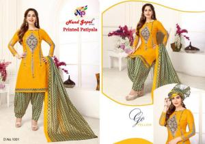 Nand Gopal Printed Patiyala 1001 Price - 258