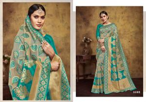 Asisa Saree Cherish 5103 Price - 1550