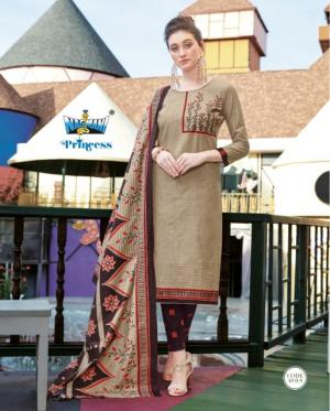 Nagmani Princess 4008 Price - 290