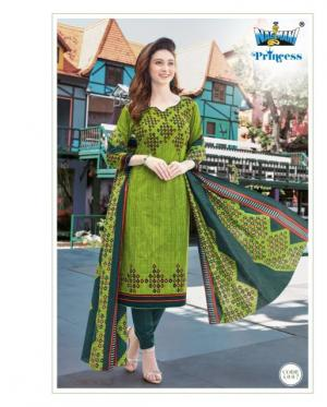 Nagmani Princess 4007 Price - 290