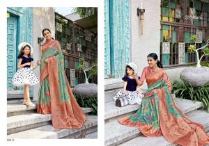 Shakunt Saree Furious 10311 Price - 1851