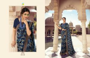Vinay Fashion Sheesha Starwalk 21933 Price - 1095