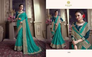 Kavira Saree 1001 Price - 1225